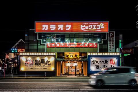 16年7月日本游-710081.jpg