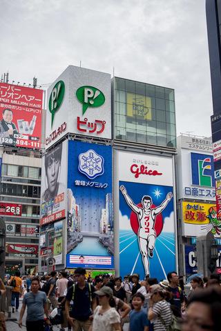 16年7月日本游-711060.jpg